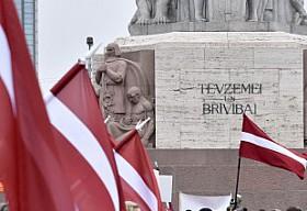 FOTOKONKURSS: Es mīlu Latviju