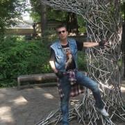 Vadims Kislovs