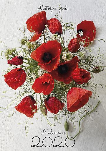 Latvijas ziedi