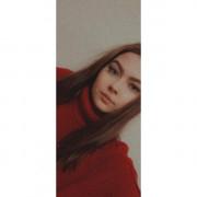 Katrina Katkovska