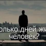 Alfreds Mileiko