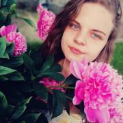 Kristīne Kulinska