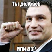 Dalbajobs Krastiņš